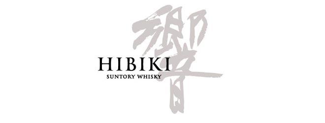 Suntory Hibiki logo