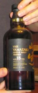 Yamazaki 18 year old single malt whisky review