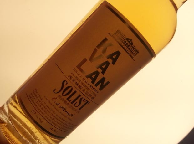 Kavalan ex-bourbon feature