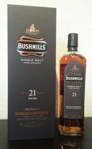 Bushmills 21 year old Rare single malt review