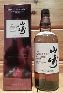 Suntory Yamazaki Distiller's Reserve single malt whisky review