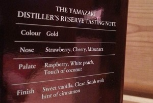 Yamazaki Distiller's Reserve tasting notes