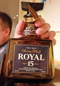 Suntory Royal aged 15 years | Whisky review