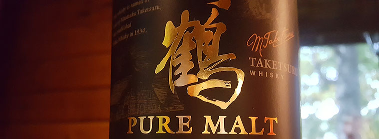 Nikka Taketsuru Pure Malt