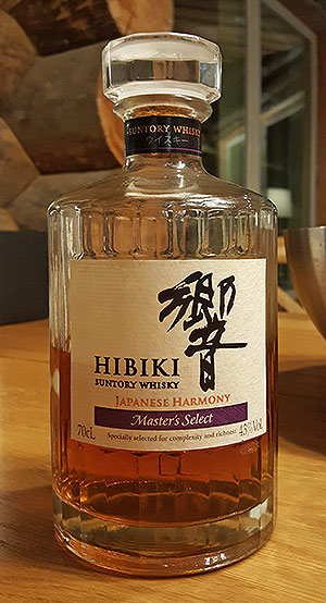 hibiki harmony limited edition 2018 review