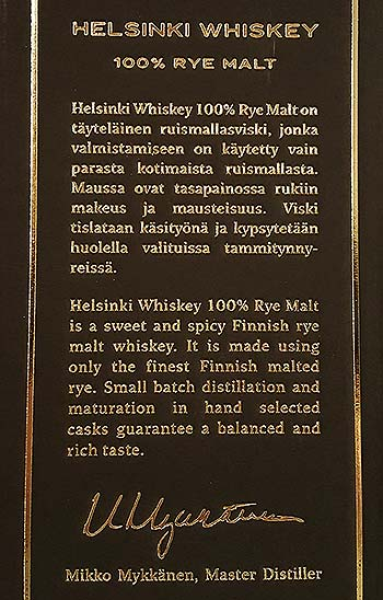 Statement by HDC Master Distiller Mikko Mykkänen