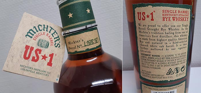 Michter's Rye Barrel number L18B187
