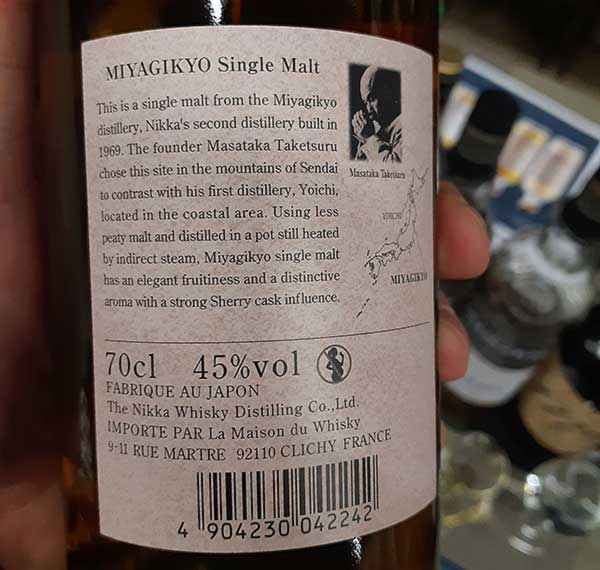 Nikka Miyagikyo single malt whisky label with Masataka Taketsuru